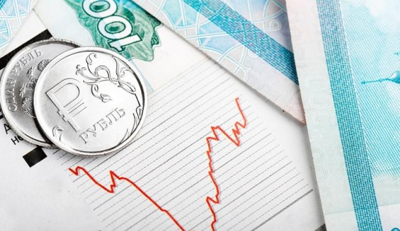 Кризис в России будет продолжаться до 2020 года