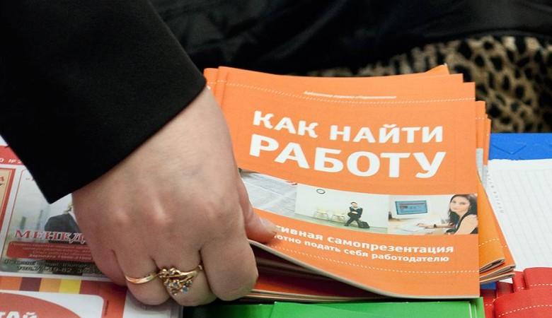 Численность безработных в Забайкалье может достигнуть 19 тыс. человек