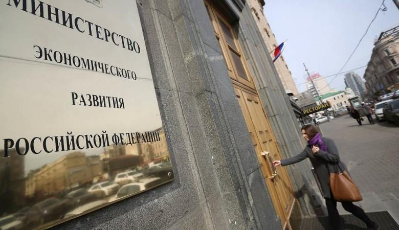 За счет налогового маневра власти РФ хотят повысить зарплаты