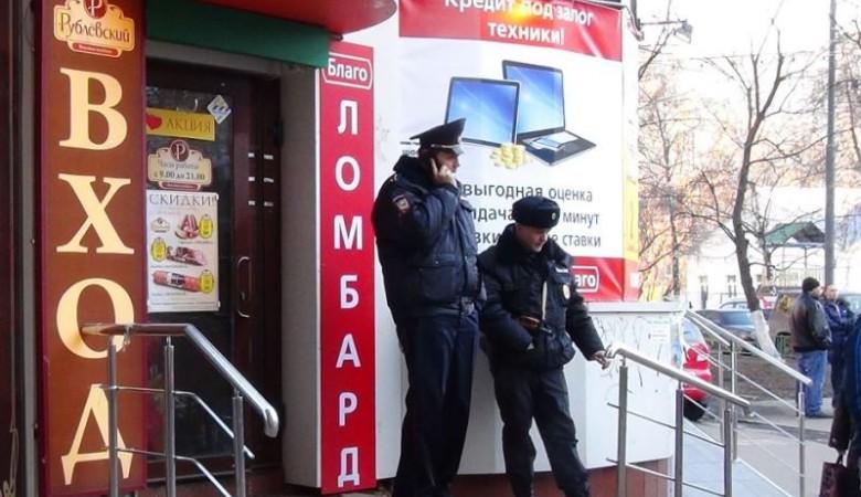 Перед судом предстанут трое жителей Республики Алтай, ограбившие ломбард