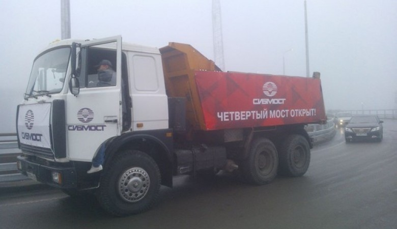 В Красноярске открыли мост, строительство которого обошлось в 12 млрд рублей