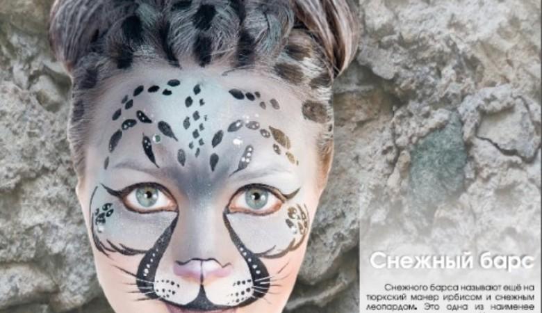 В Горном Алтае перекрасили девушек в животных и птиц