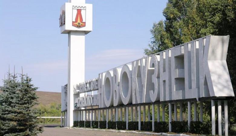 Глава Центрального района Новокузнецка ушел в отставку из-за низкой явки на выборах губернатора Кузбасса