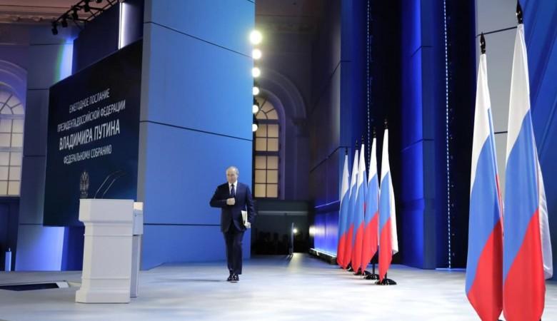 Путин: в ближайшие 2 года в стране откроют 45 тысяч бюджетных мест