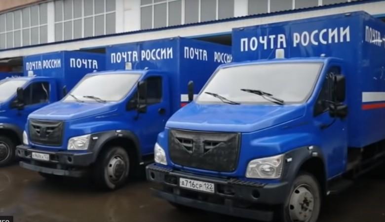 В Барнауле водители «Почты России» устроили акцию протеста из-за урезанных выплат