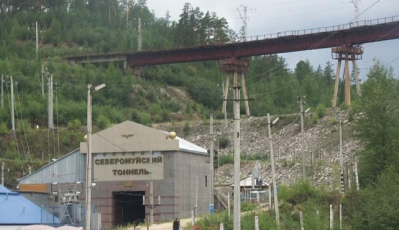 Землетрясение произошло рядом с Северомуйским тоннелем