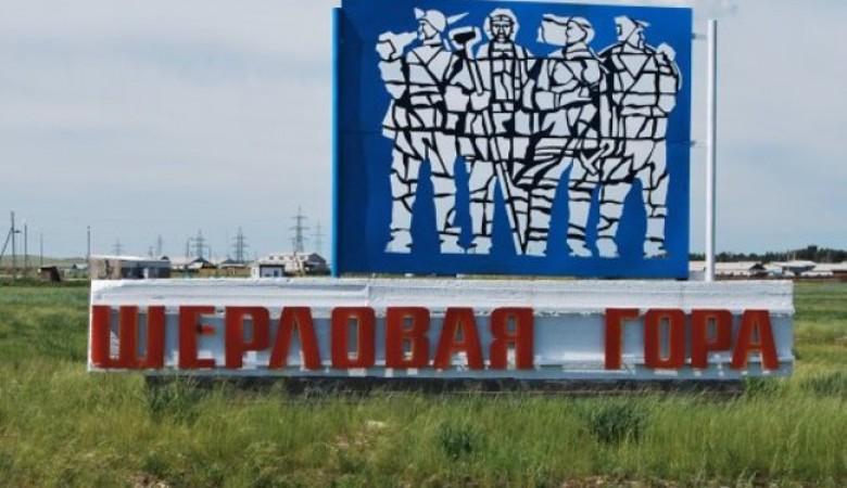 В Забайкальском поселке Шерловая Гора объявлен траур по утонувшим детям