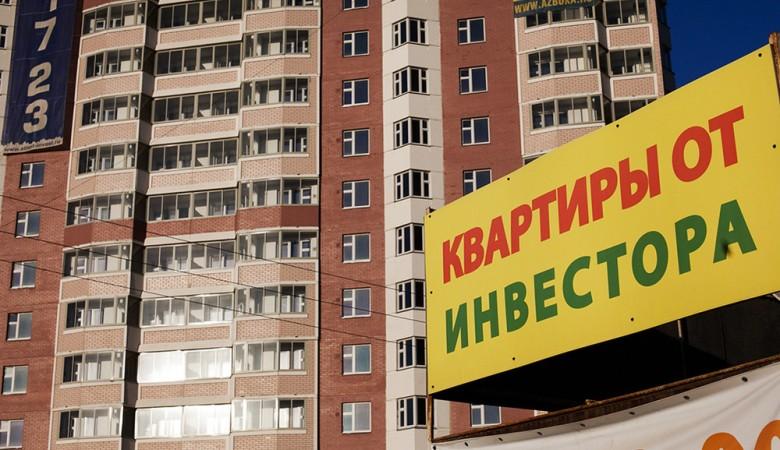 Ввод жилья в Республике Алтай вырос в 2,2 раза